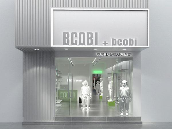 不可比喻童裝品牌店鋪形象