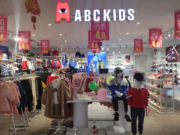 ABC KIDS店铺形象