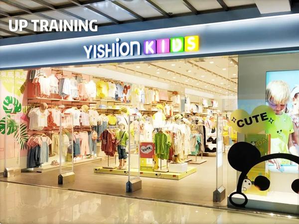以纯童装品牌店铺形象