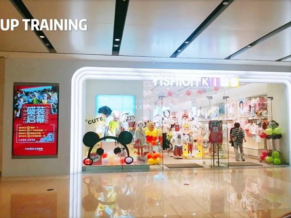YISHION KIDS以纯童装店铺形象