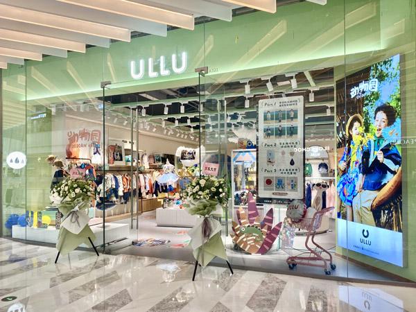 ULLU童装店铺形象图