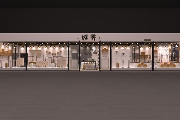城秀童裝品牌店鋪形象