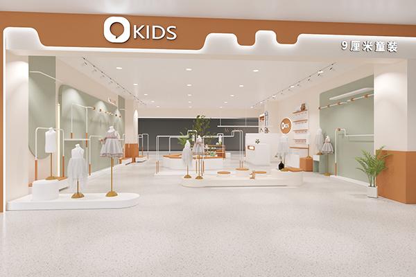 9CM童裝品牌店鋪形象