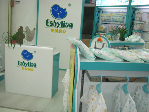 贝贝利安母婴用品店铺图
