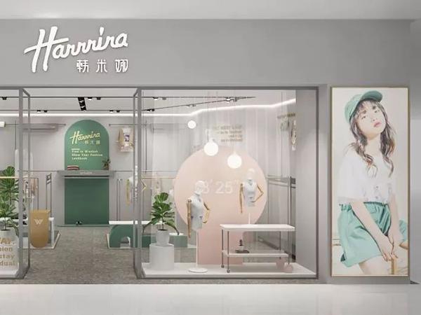 韩米娜童装品牌店铺形象