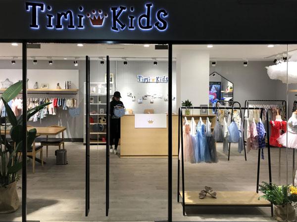 Timi Kids童裝品牌店鋪形象
