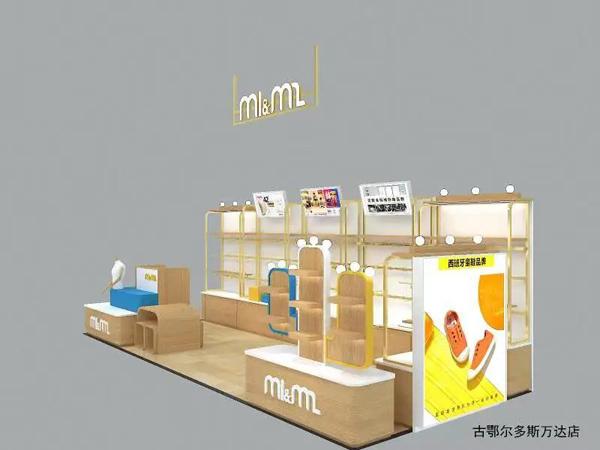 M1&M2童鞋品牌店鋪形象