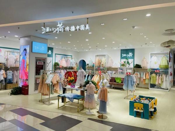 汪小荷中式童装店铺形象