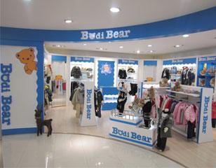 柏迪小熊品牌店面图