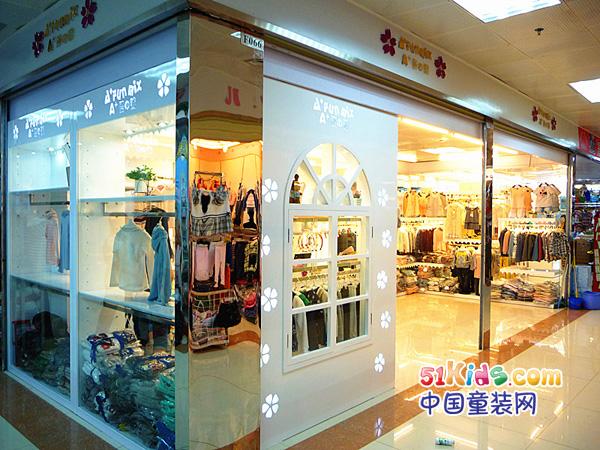优之诚童装品牌店铺形象
