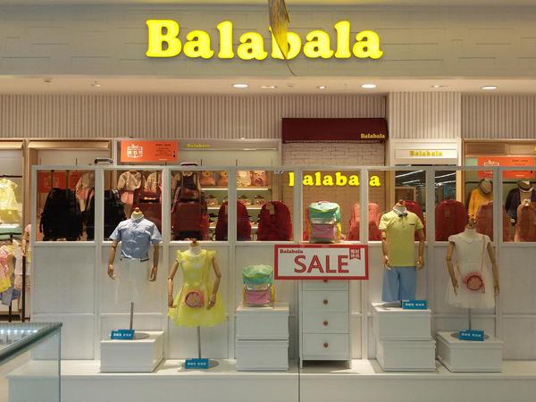巴拉巴拉童装实体店铺图