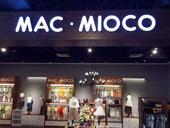 MACMIOCO童装店铺形象图