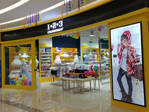 1+2=3童装店铺形象图