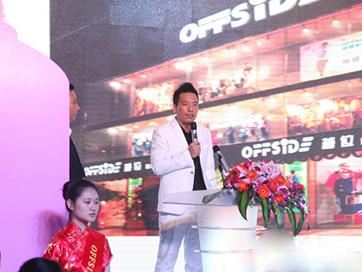 钟湘――中国少年装服饰行业开山始祖