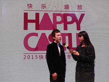 专访快乐城堡李庆明:用自我更高的要求 稳固行业领先地位