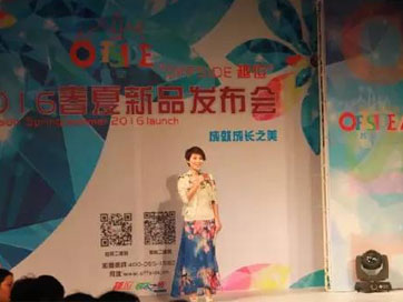 """""""OFFSIDE 越位""""少年装创始人黎女士在2016新品发布会上的发言"""