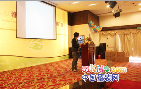 刘总现场演讲1
