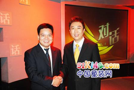 巫洪辉董事长与《对话》主持