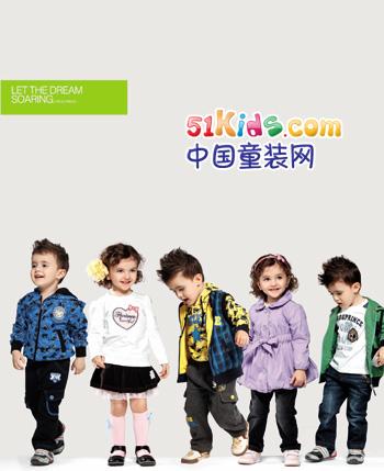 青蛙皇子童装 彰显时尚 让童年更自信