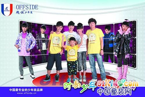 服装设计 - 中国童装网