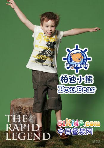 柏迪小熊童装 给孩子最完美的生活