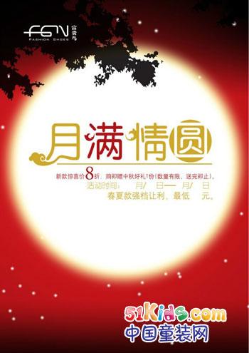第一波:中秋节设计       月饼包装设计,促销海报设计,pop吊牌