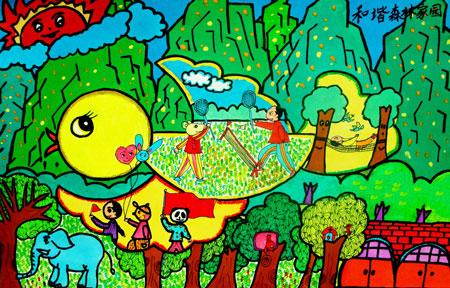 儿童画画欣赏——和谐森林家园_服装设计 - 中国童装图片