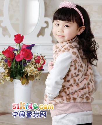 儿童 时尚/[中国童装网]