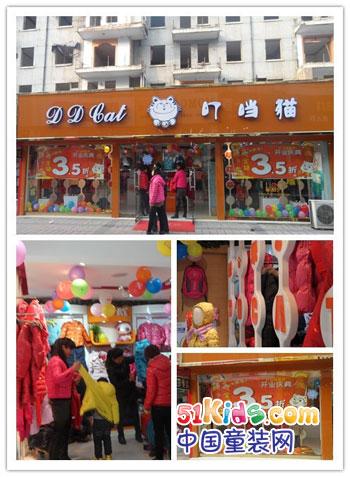 店铺新店开张_实体店新店开张指南-中国童装网