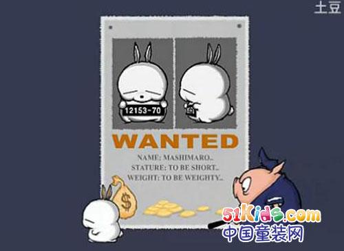 可爱的卡通形象,是全世界最知名的兔子,超过十亿人认识它.