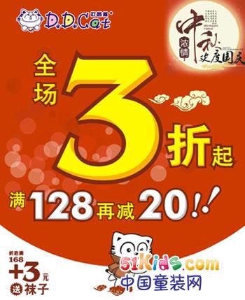 童装负责人谢伟华先生表示,作为一年中最重要的几个大型节日之一,中秋