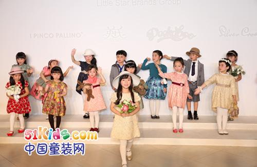 爱的感恩 小星辰品牌集团联合发布会_中国童装网