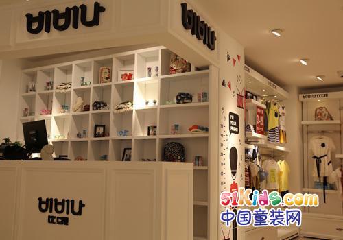 韩国比比我童装童鞋温州巨溪第二形象店近期盛装开业