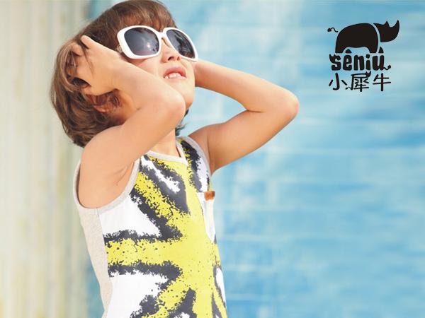 小犀牛品牌 时尚成就缤纷童年