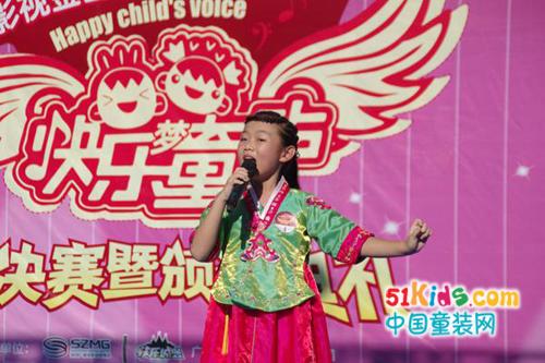 """""""中国梦成长梦中国梦"""