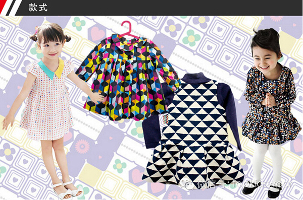 童裝流行印花趨勢:幾何瓷磚_服裝設計 - 中國童裝網