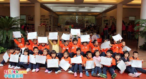 t100携手高端幼儿园关注儿童公益