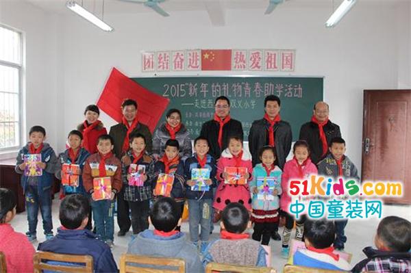 """南宁市""""青春助学""""活动关爱贫困留守儿童群体"""