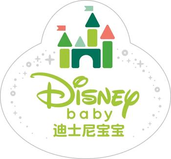 迪士尼宝宝,创造快乐,实现梦想