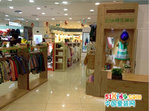 热烈祝贺棉花驿站张家港商业大厦店隆重开业