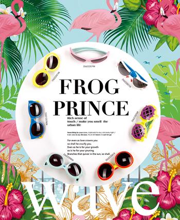 青蛙皇子的童装时尚大片