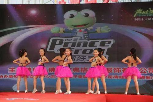 中国好宝贝大赛