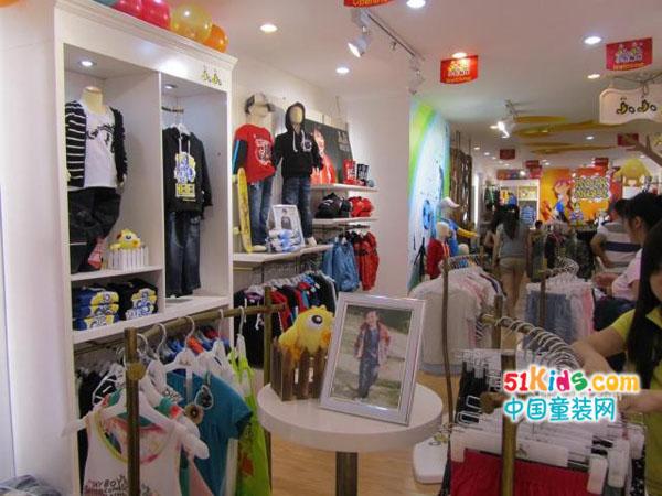 儿童服装店