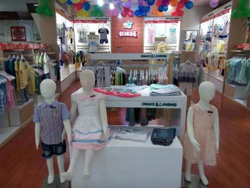 热烈祝贺虹猫蓝兔品牌童装东莞南城海雅专柜盛大开业