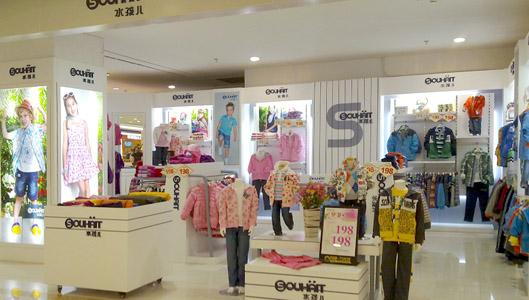 儿童服装加盟店 让你财富更加分