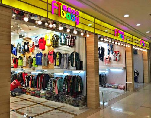 福童宝贝童装品牌连锁机汉正街服饰广场构形象店正式开业