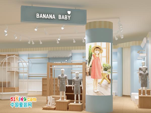Bananababy品牌童装小世界,大梦想
