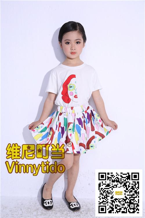 http://www.51kids.com/Company/BrandDetail10960.html