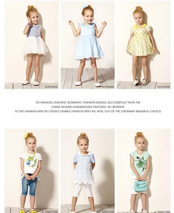 青蛙皇子品牌童装之理念选择项目