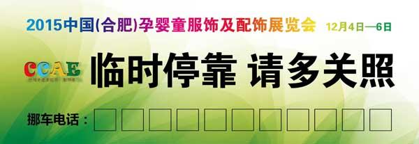 """7月的上海,人海中遇见""""我"""""""